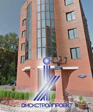Закрытое акционерное общество «Омскстройпроект»