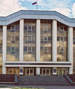 Управление федеральной налоговой службы по Омской области